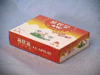 禧联瑄浓缩奶片(草莓味75g)
