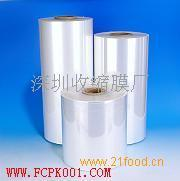 POF环保热收缩膜