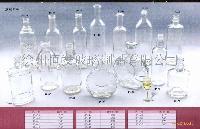 酒瓶(39-52)