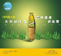 芦荟玉米汁