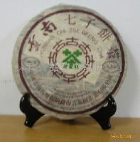 勐海古茶树七子饼