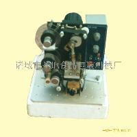 HP-241(B)型打码机