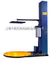 压顶式缠绕膜包装机