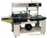 SM4525热收缩膜包装机