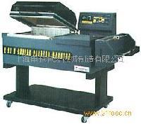 FM-5040型二合一热收缩包装机系列