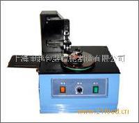 TDY-300圆板油墨移印机