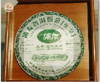 *品博友0608青饼