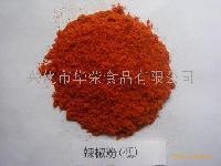 辣椒粉(低辣)