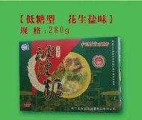 低糖型花生盐味波波糖(280g)