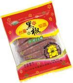 台湾黑椒香肠