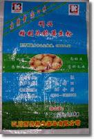 精制馬鈴薯生粉