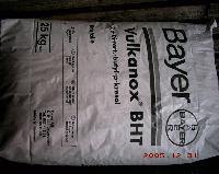 供应德国BHT