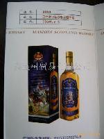马仕帝12年苏格兰威士忌