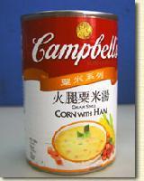火腿粟米汤