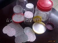 玻璃瓶口密封垫片(电磁感应封口膜)