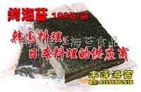 韩国料理\日本寿司的主料-烤海苔