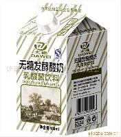 无糖发酵酸奶