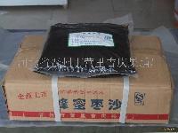 蜂蜜枣沙(纸箱包装)
