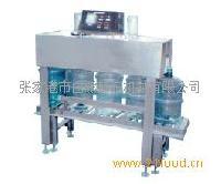 GP-403五加仑(三加仑)热缩机