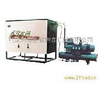 LY系列冷饮水箱