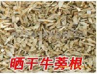 纯天然牛蒡片