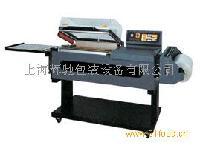 FM5540A二合一热收缩包装机