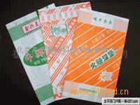 腹膜食品包装袋
