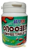 咖啡含片(木糖醇口味)招代理批发招商