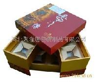 双层装月饼盒