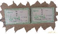 400克騰瓊黑茶磚
