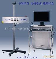 激光标识机