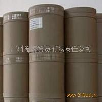 L-丙氨酸 氨基丙酸 廣東廣州皓海 食品級