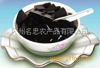 仙草(凉粉)冻
