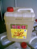 元宝牌大豆油20L(大桶)装