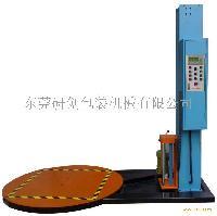 全自动PE拉伸薄膜缠绕机