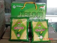 綠色糯玉米糝