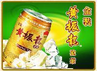 金装黄振龙凉茶(甜味)