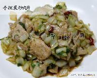 手捏菜炒肉片