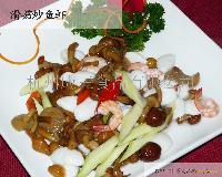 滑菇抄鱼虾
