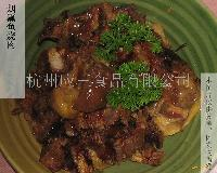 煙熏魚燒肉