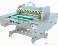 美国PROMAX CV1000型高效连续式真空包装机