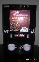 易达网吧专用咖啡机