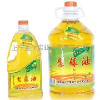 紫苏油4.5L