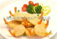面包蝴蝶虾