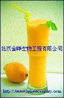 栀子黄(面食专用天然黄色素)