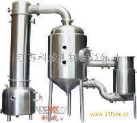 单效外循环蒸发器(能回收酒精)