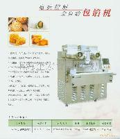 月饼生产设备