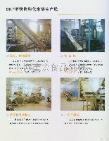 雪米饼生产线