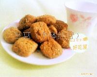 吕惠/宫廷糕点㊣椒盐小桃酥