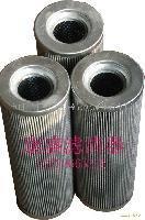 黎明FBX-250*10液压滤芯